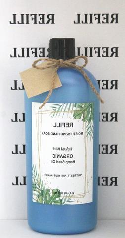 24 OZ LARGE REFILL - ORGANIC HEMP LIQUID HAND SOAP - HEMP SE