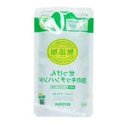 MIYOSHI Mutenka Foaming Hand Soap Non-Additive Refill For Ki