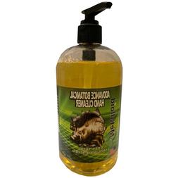 Addvance Botanical Hand Cleaner, Lanolin and Coconut Hand So