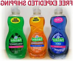 Palmolive Concentrated Dish Washing Detergent Liquid Soap 10