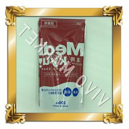 japan medi kyu hand soap refill 200ml