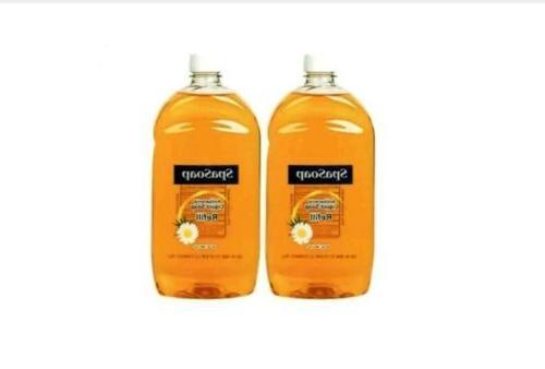 2 pack antibac liquid hand soap 32