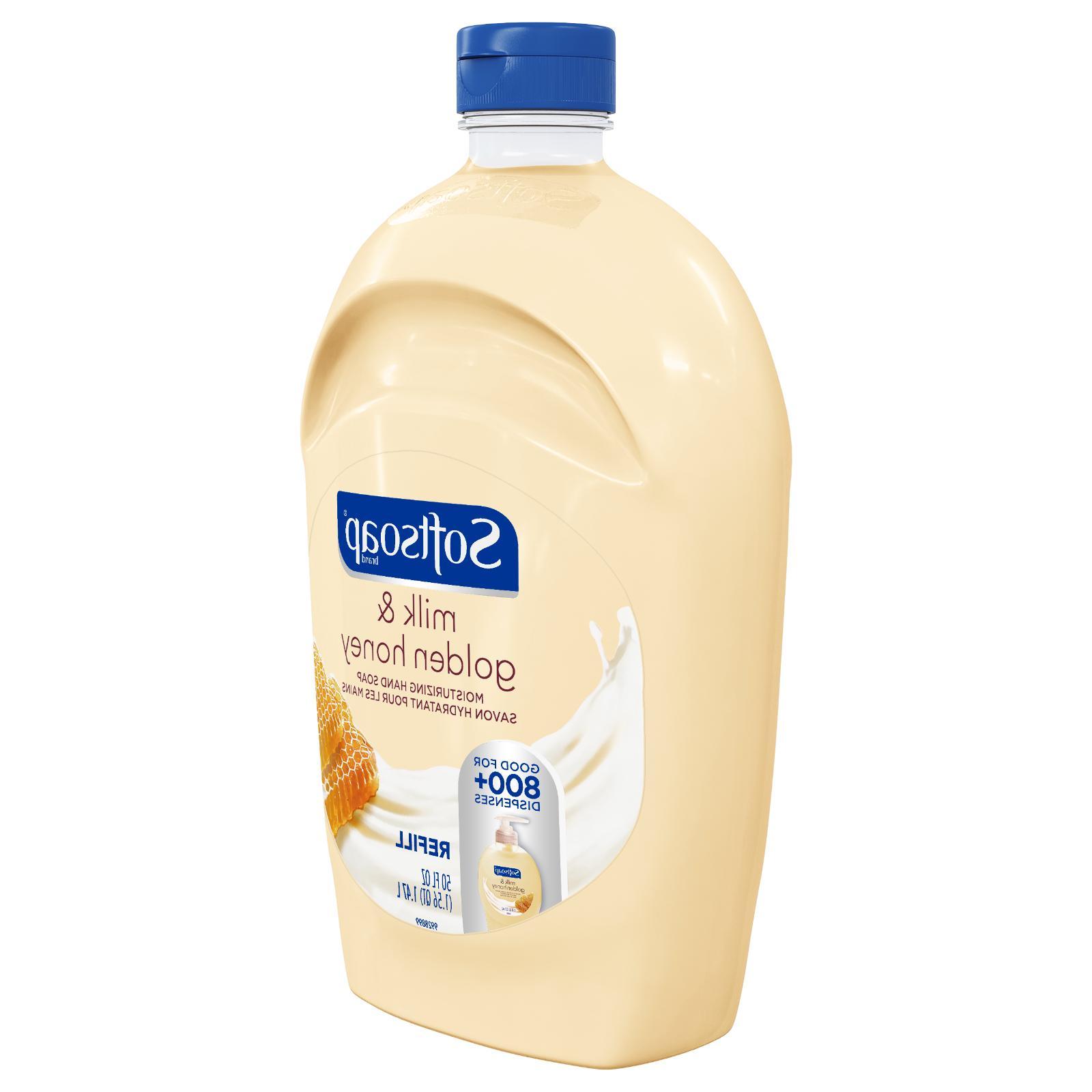 Softsoap Soap Milk Golden Honey, 50 Oz