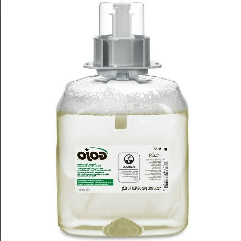 3 green certified 1250 ml fragrance free