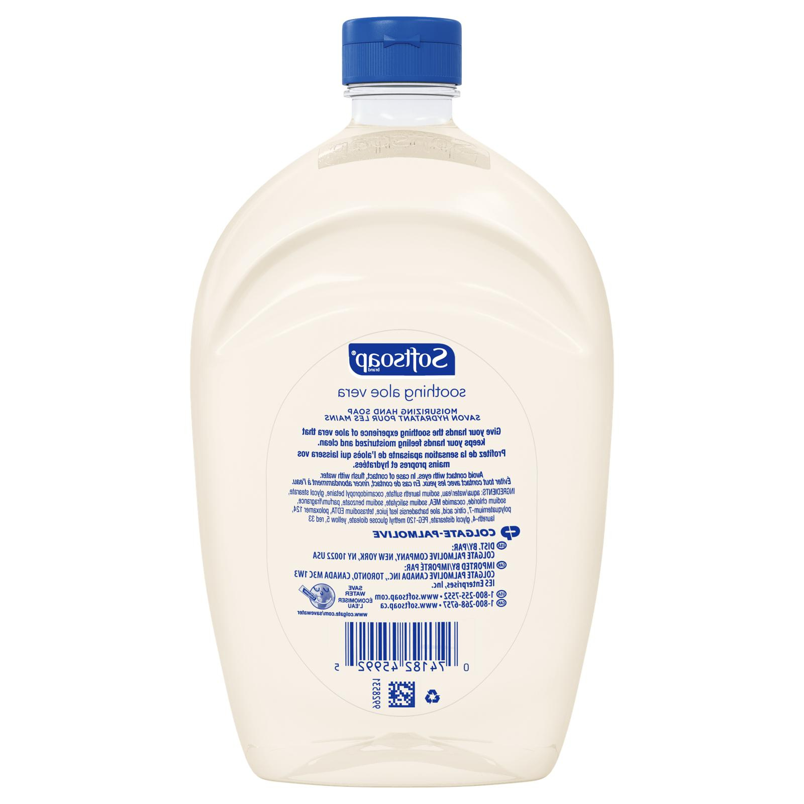 *Softsoap Vera Soothing Clean Liquid Soap - 50oz*