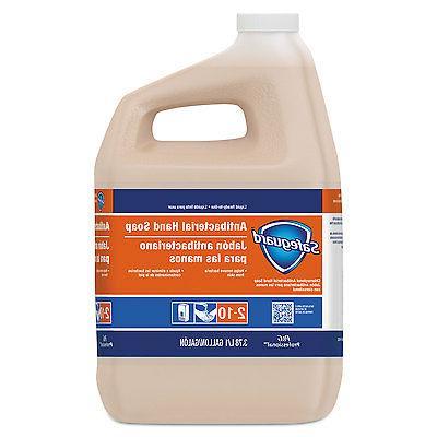antibacterial dry skin moisturizing liquid