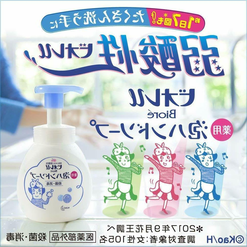 Biore u hand body 400 refilling 400ml Aroma of herbs Japan