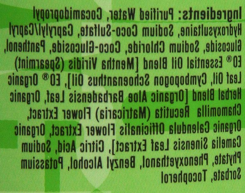 Everyone Spearmint and Lemongrass, 12.75 Ounce, 3