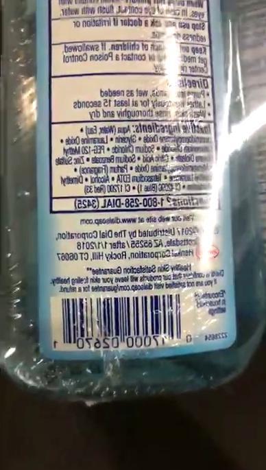 Dial Antibacterial Liquid Soap,Spring Water.GENTLE Pack
