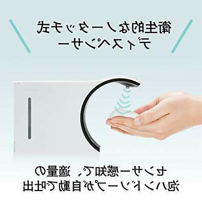 Saraya Jer Forms Snow White hand soap body Japan 190068