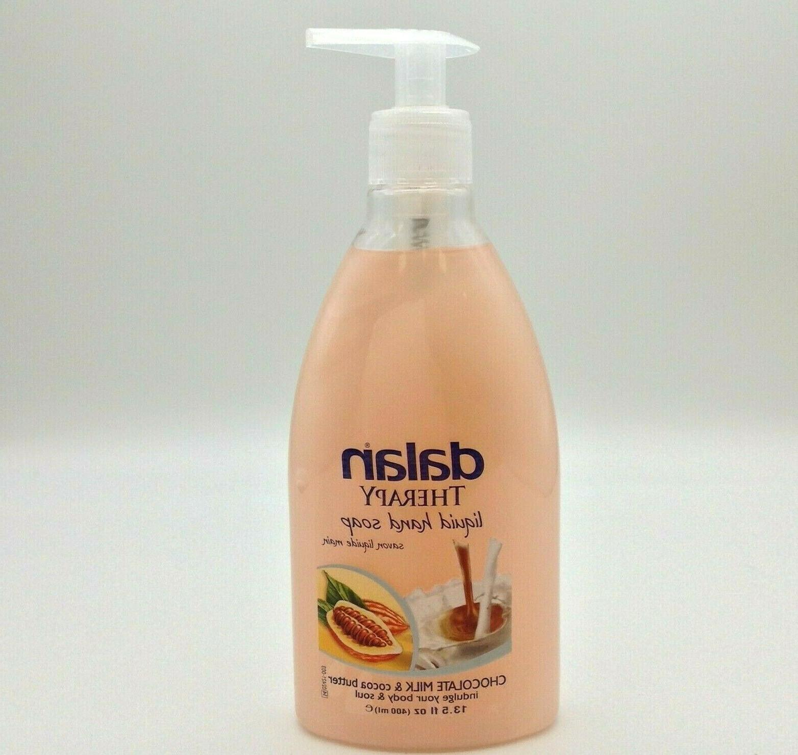 LIQUID SOAP MILK COCOA 13.5OZ / MANOS