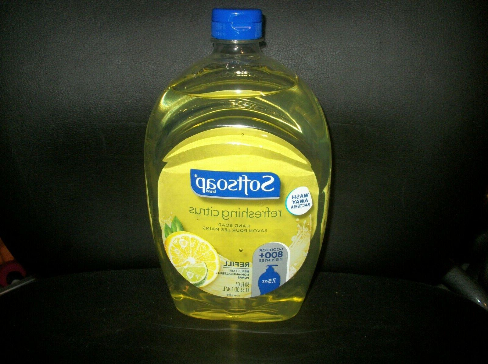 liquid hand soap refill refreshing citrus 50