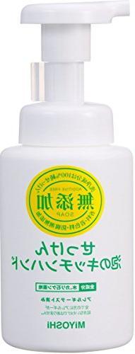 MIYOSHI Mutenka Foaming Hand Soap Non-Additive for Kitchen