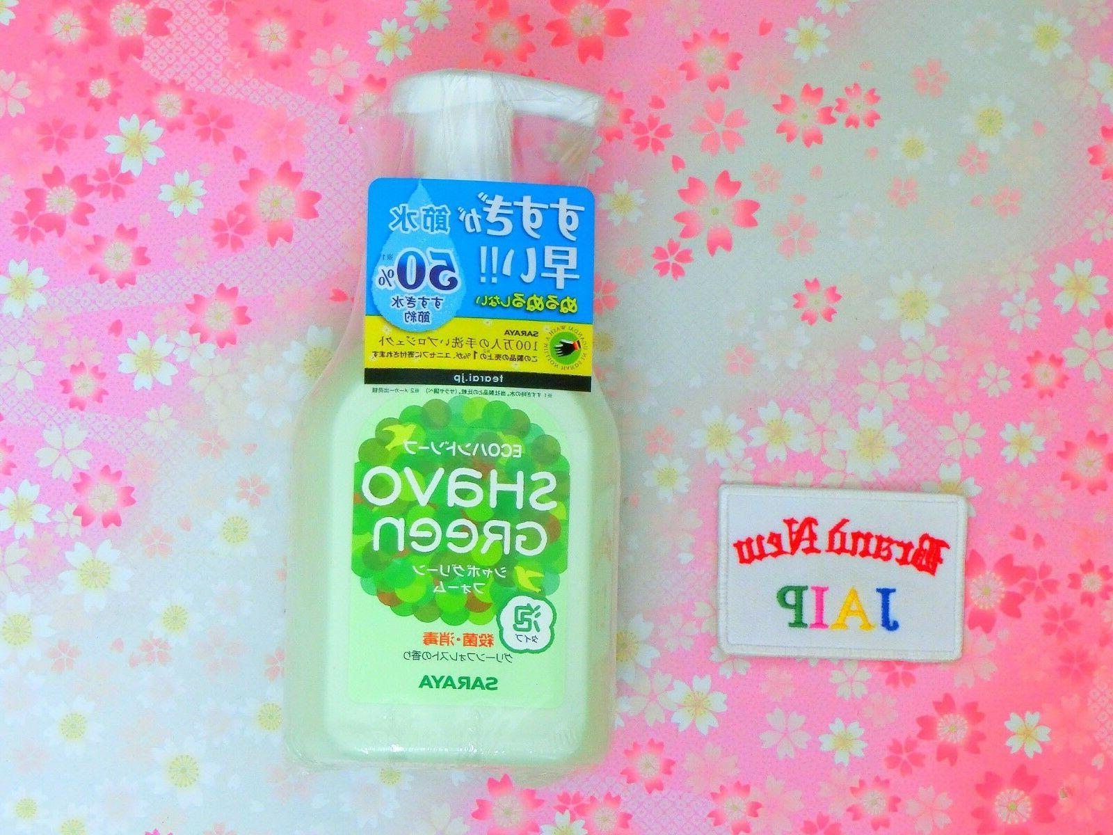 sarayajapan foaming hand soap shavo green sterilization