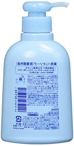 Shiseido | Hand Wash Hand Soap 250ml