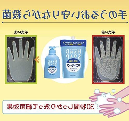 Shiseido | Wash | 250ml