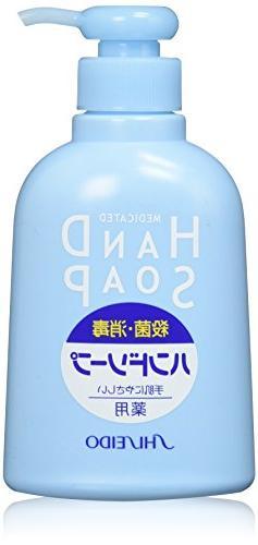 shiseido ft hand wash