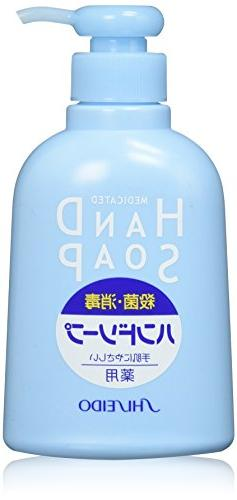 Shiseido FT   Hand Wash   Hand Soap 250ml