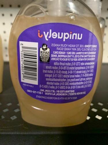 Uniquely Liquid 7.5 fluid Ship