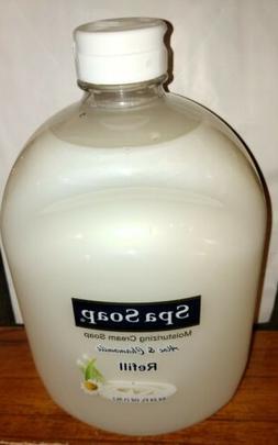 Spa Soap Moisturizing Cream Liquid Hand Soap Aloe & Chamomil